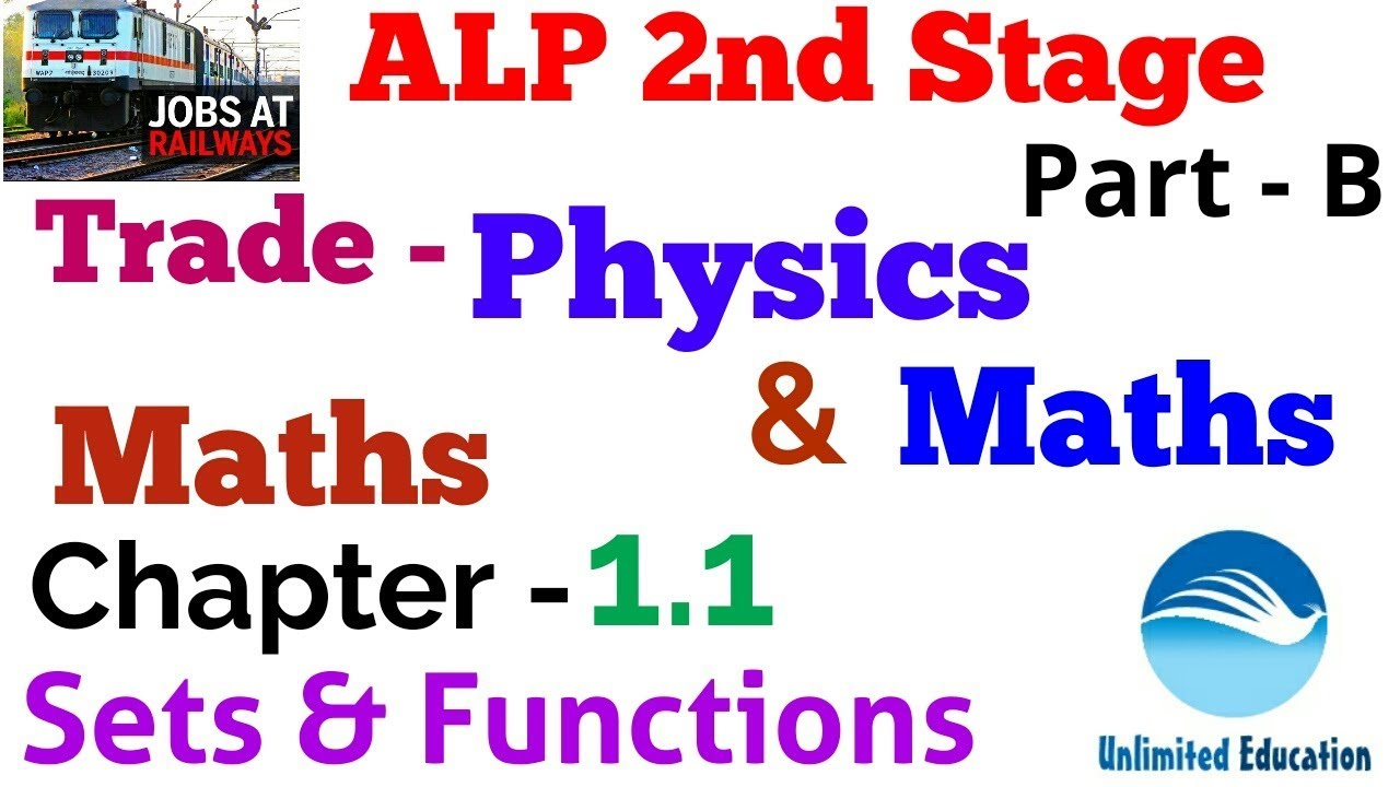 Physics and Maths Trade Lecture For RRB ALP Paper2 | Chapter - 1 1 | Maths  - Sets & Functions |
