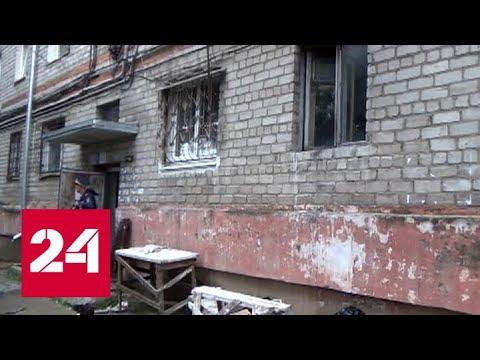 Боевая граната взорвалась в жилом доме в Находке - Россия 24
