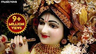 Krishna Aarti - Main Aarti Teri Gau O Keshav Kunj Bihari Full Song | Krishna Bhajan | Morning Bhajan