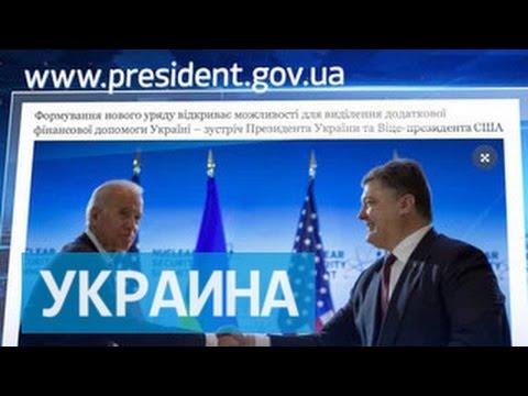 Украина: новое правительство в обмен на кредит МВФ