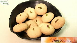 How To Make Nan Khatai (Indian Cookies) || Diwali Recipe || Universal Chimney