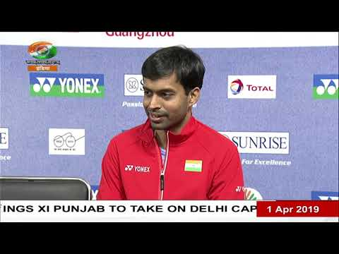 India Open Badminton 2019 concludes | Shrikant Kidambi loses in the final