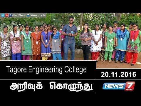 Arrivu Kozhunthu - Arrivu Kozhunthu - Tagore Engineering College | 20-11-16 | News7 Tamil