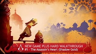 Assassin's Creed Chronicles: India - Sequence 1 - The Assassin Heart [+ Hard & Shadow Gold]