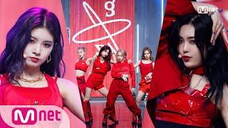 EVERGLOW - LA DI DA Comeback Stage  M COUNTDOWN 200924 EP.683  Mnet 200924 방송