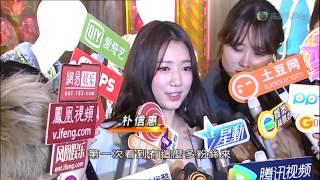 140109 HD1080p Park Shin Hye arrive Hong Kong attend Miu Miu fashion opening event 3