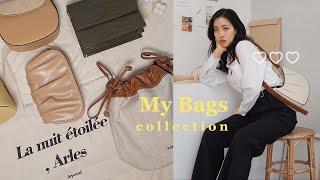 (ENG) MY BAG COLLECTION 최근에 출시…