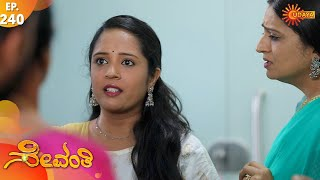 Sevanthi - Episode 240 | 31st Dec 19 | Udaya TV Serial | Kannada Serial