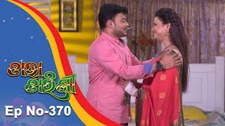 Tara Tarini | Full Ep 370 | 10th Jan 2019 | Odia Serial - TarangTV
