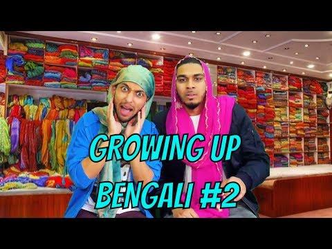 Growing Up Bengali #2