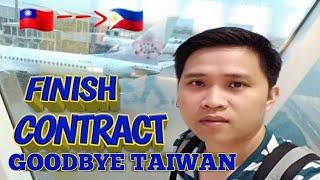 OFW's Happiest Moment in Life | MY JOURNEY PAUWI NG PILIPINAS  | GOODBYE TAIWAN PERO BABALIK AKO