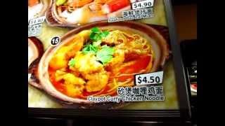 Gambar cover Lucky Plaza Food Court Singagpore Seafood, Burgers, BBQ Pork, Duck, Adobo, Noodle Soup, Nasi Padang