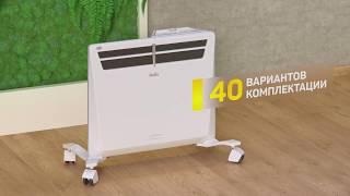 видео Электрический конвектор Ballu BEC/EM-1000