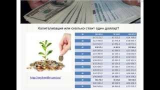 швы сколько стоит доллор в россии рекомендуется ежедневно проветривать