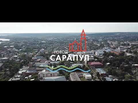 Сарапул. 5 причин посетить город