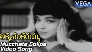 Download Tikka Sankarayya Movie Songs    Mucchata Golipe Video Song