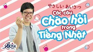 Chào hỏi, tự giới thiệu trong tiếng Nhật nói như thế nào?