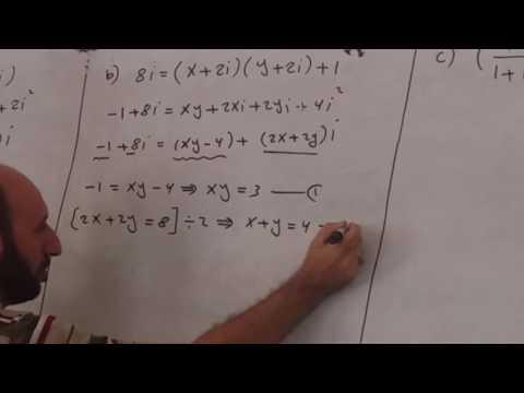 دورة الرياضيات : مجموعة الاعداد المركبة حل تمارين (1-1)ضمن موضوع ايجاد قيم X,Y الحقيقيتين أ: قصي هاشم