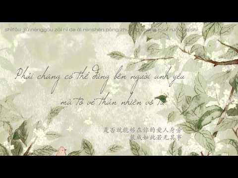 [Vietsub] Vách tường hoa - Châu Bút Sướng