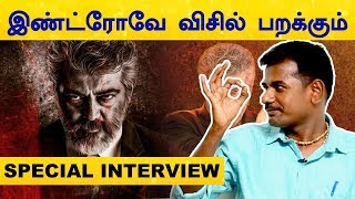 A Chit Chat With The Director Of KMK.!