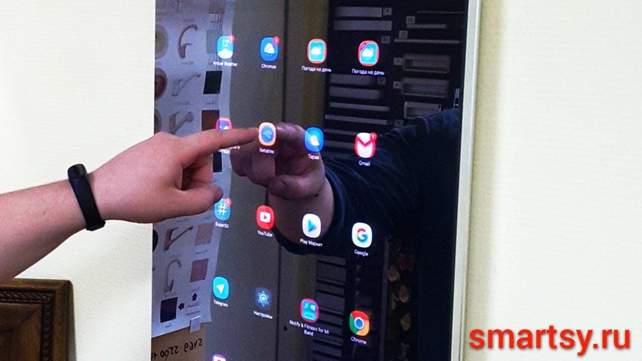 SmartMirror - умное зеркало с сенсорным управлением - сенсорное зеркало.