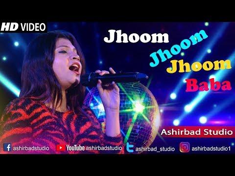 Jhoom Jhoom Jhoom Baba - Kasam Paida Karne Wale Ki   Mithun   Salma Agha   Cover by Madhuparna