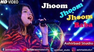 Jhoom Jhoom Jhoom Baba - Kasam Paida Karne Wale Ki | Mithun | Salma Agha | Cover by Madhuparna