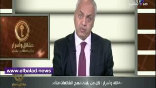 مصطفى بكري يكشف حقيقة سفره برفقة أحمد موسى إلى الجابون..فيديو