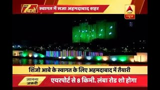 Ahmedabad drenched in lights ahead of Modi-Abe roadshow
