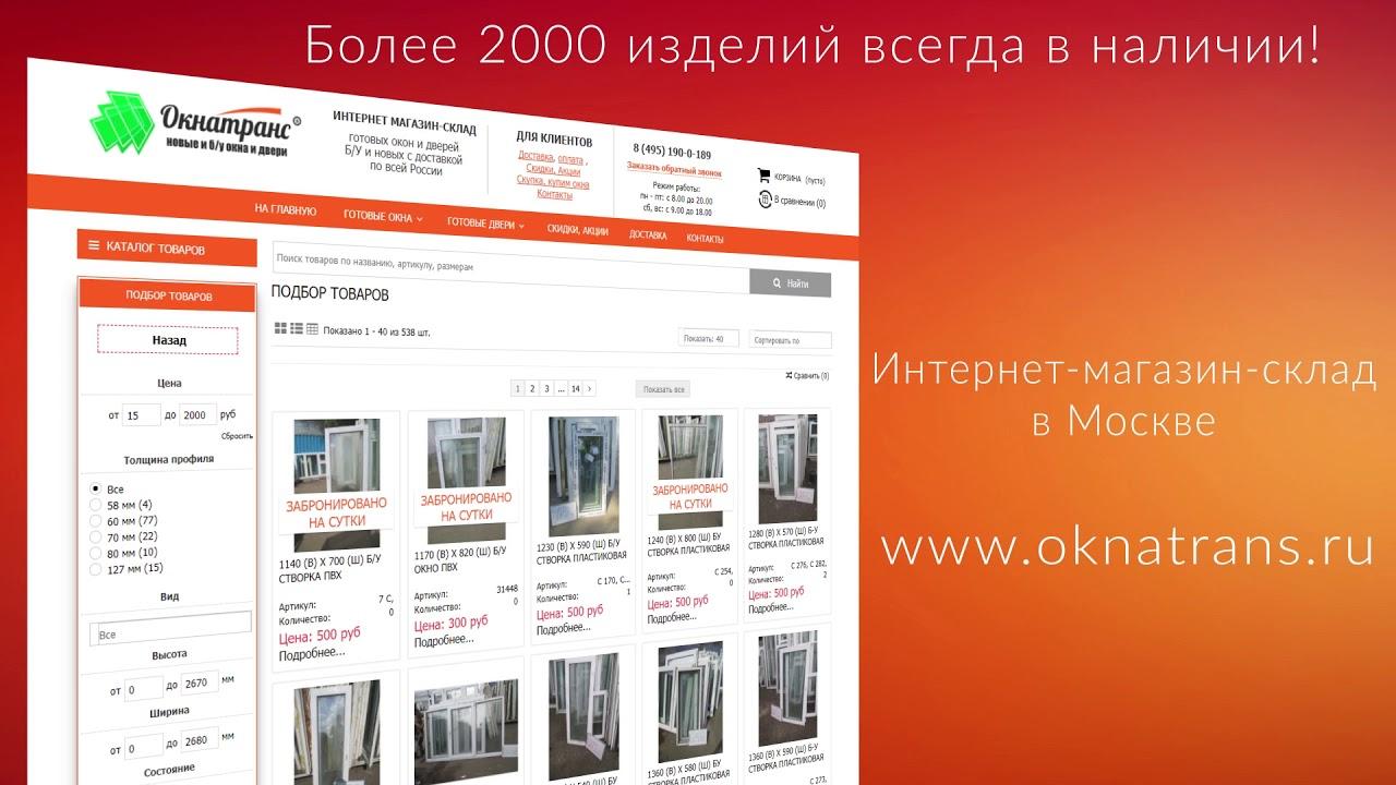 Продажа б/у ноутбуков, нетбуков, ультрабуков проверенного качества. Низкие цены!. Гарантии. Магазин в москве.