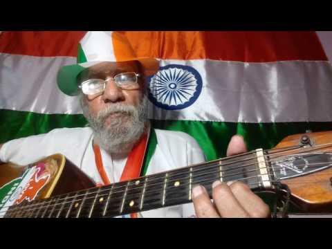 Jan gan man adhinayak jay he music notes on guitar lesson by parshuram sharma
