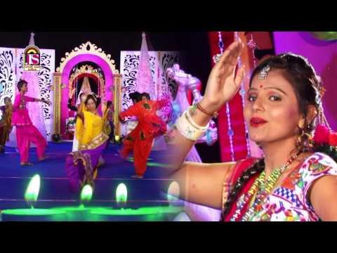 Sonano Garbo Rupano Garbo | Best D.J Song | Gujarati Garba DJ Song 2016 | Navrang | Kajal Meriya