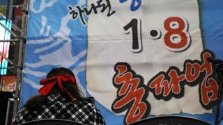 국민은행, 19년 만에 총파업…고객 불편 예상 / 연합뉴스tv  Yonhapnewstv