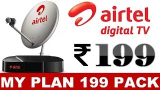 Airtel DTH NEW PACK, Recharges, Plans  & Offers || Airtel DTH MY PLAN 199 PACK SD channels List 2019