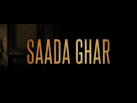 SAADA GHAR | Trailer | IKK KAHAANI | Season Finale | 24 Dec 11:30am & 6:45pm | PTC Punjabi