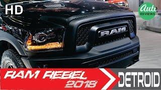 2018 Ram Rebel 1500 Black [ESPECIALLY BLACK]