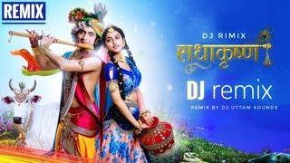 Radha_Krishna_Song_ReMix    RadhaKrishna    vibration song    Star Bhart    Dj_Uttam_Sound.in