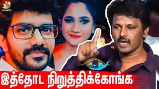 மன்னிப்பு கேட்ட சேரன்    Cheran Reply to Kavin Losliya Army   Bigg Boss 3 Tamil