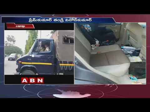 Boy  lost life inside locked car   Vizag   ABN Telugu