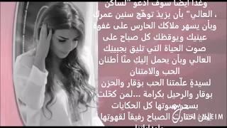 فيروز … فيروزتنا نحن …  تبقينَ اجمل ما حصلَ لهذا اللّبنان … From Rima Njeim To Fairouz
