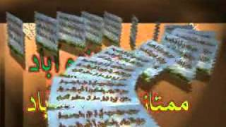 Ustad Ithad Penal Song: By Raza Soomro