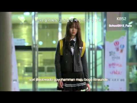 Tiger JK - Reset (ft. Jinshil of Mad Soul Child) [OST School2015]