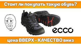 видео Какая ортопедическая обувь лучше