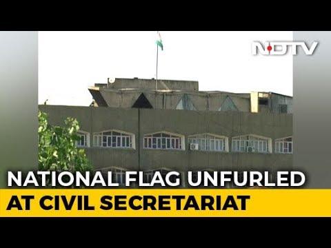 Jammu And Kashmir Flag Gone From Srinagar's Civil Secretariat