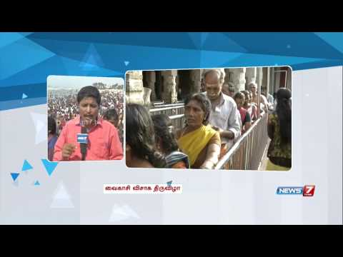 Vaikasi Visakam: Devotees throng Thiruchendur Murugan temple | Tamil Nadu | News7 Tamil
