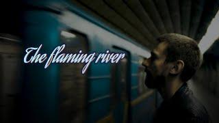 Полум'яна ріка (2020) тизер