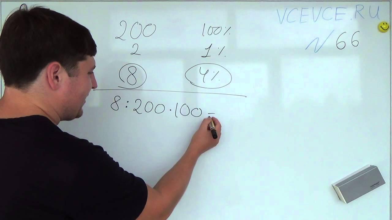 гдз по геометрии 7 класс vcevce