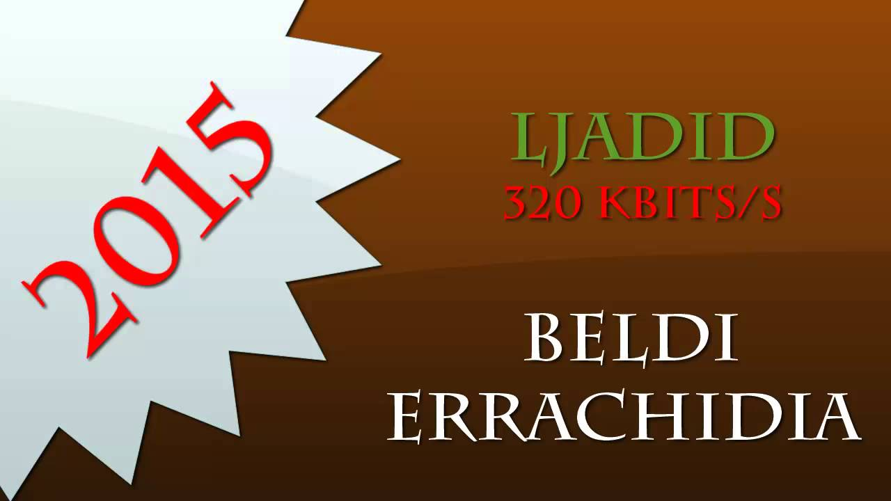 beldi errachidia