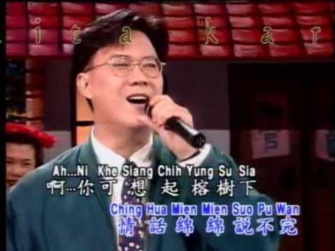Yung Su Sia.flv