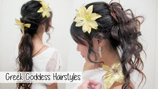Greek Goddress Hair Tutorial l Quick Cute & Easy Hairstyles